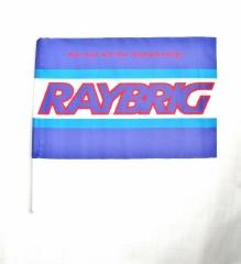 ray0045